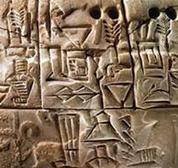 ilkcag mezopotamya uygarliklari sumerler nedir